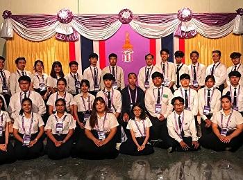 ดนตรีไทยสวนสุนันทา ร่วมงานดนตรีไทยอุดมศึกษา ครั้งที่ 44 รับเสด็จพระเทพฯ
