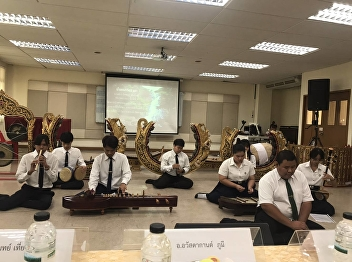 Presentation of music research by senior students of music department