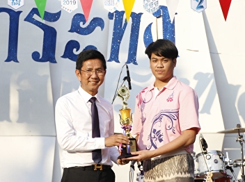 Students of Fashion Design Department have won the Krathong contest