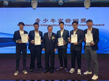 5 student researches have won 1 silver medal and 4 gold medals from Taiwan.