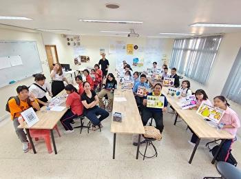 ประมวลภาพ กิจกรรมอบรมเสริมทักษะศิลป์สำหรับนักเรียนชั้นม.ปลาย (ปีที่ 3)