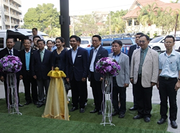 Asst. Prof. Dr. Chutima Maneewattana attended the merit-making and opening of a new building