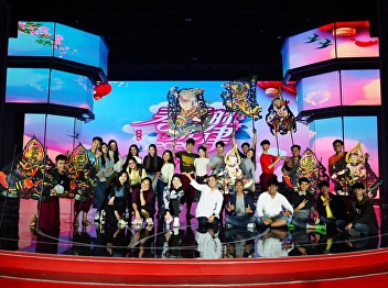 FARSSRU participated in the recording of television programs in the People's Republic of China