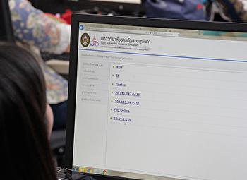 คณะศิลปกรรมศาสตร์ จัดอบรมระบบเทคโนโลยีสารสนเทศ ให้กับบุคลากรสายวิชาการและสายสนับสนุนวิชาการ