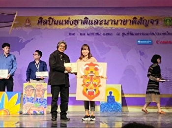Miss Jaruwan Mueangkhwa received the bronze medal of the creation of an educational personnel base