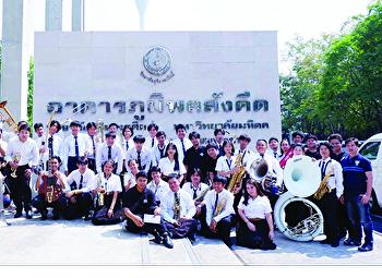 สาขาวิชาดนตรี นำ SSRU Jazz Orchestra ร่วมแสดงในงานดนตรีนานาชาติ ม.หิดล ศาลายา