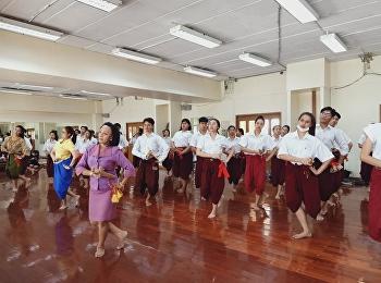 แขนงวิชานาฏศิลป์ไทย เชิญวิทยากรถ่ายทอดท่ารำแก่นักศึกษา