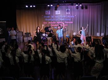 Concert & Workshop คณะนักดนตรี จากฮาวาย สหรัฐอเมริกา