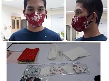 สาขาแฟชั่น จัดการอบรมการเย็บหน้ากากอนามัยจากผ้า cotton & muslin