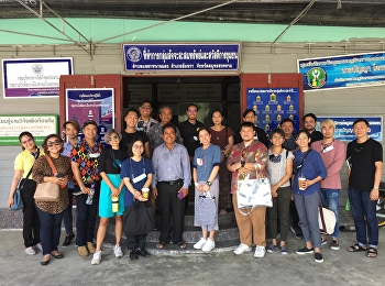 The SSRU's FAR  visited Prak Nam Daeng community for a research topic