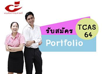 Recruit new students. 2021 - Portfolio