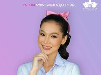 Performing Arts Student is the New SSRU Ambassador 2020