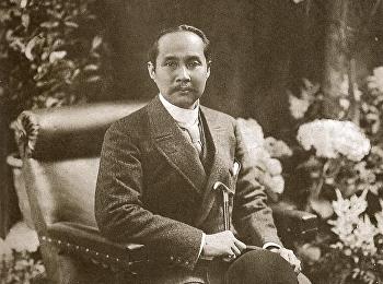 King Chulalongkorn Memorial Day in 2020