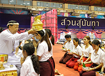 Performing Arts Department held an Annual Wai Khru (Homage to Teachers) Ceremony