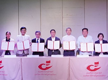 FARSSRU has signed cooperation in letters of intent with seven partners.