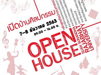 ขอเชิญเข้าชมงาน Open House 2020 คณะศิลปกรรมศาสตร์