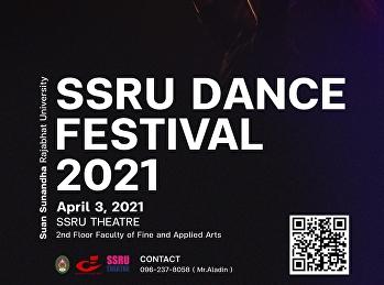 เทศกาล SSRU Dance Festival 2021