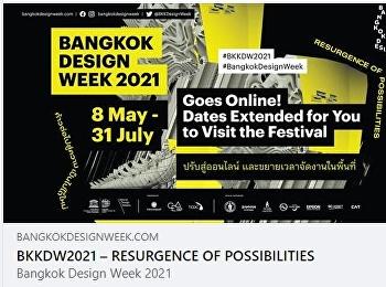 student exhibition in Bangkok Design Week