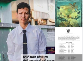 Painting students received award from the 16th National Youth Art Competition Project