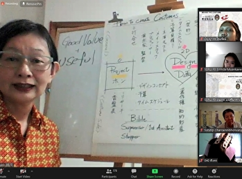 Online seminar on the topic
