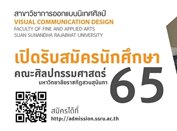 visual communication design department recruiting students Academic year 2022