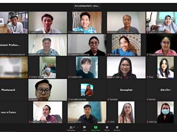 Faculty of Fine and Applied Arts organize the Executive Committee Meeting No. 10/2564